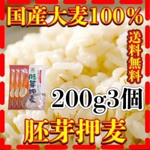 国産大麦100%使用した無添加、無漂白の胚芽押麦になります。 胚芽押麦には食生活に不足しがちな鉄分、...
