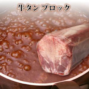 牛たん ブロック 1kg以上 霜降り 牛タン ステーキ シチュー 焼肉などにご利用ください。