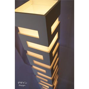 フロアライト(照明器具/スタンドライト) モダンデザイン スクエア型 (リビング照明/ダイニング照明...