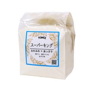 スーパーキング(日清製粉) / 250g TOMIZ/cuoca(富澤商店)|TOMIZ-富澤商店