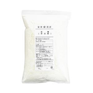 白椿(日清製粉) / 1kg TOMIZ/cuoca(富澤商店) うどん(中力粉)、そば、パスタ用粉 うどん用粉