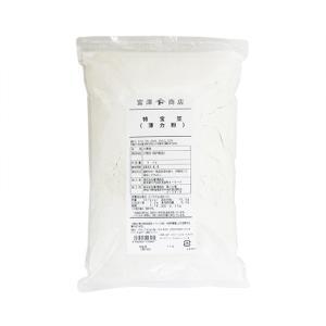 特宝笠(増田製粉) / 1kg TOMIZ/cuoca(富澤商店)