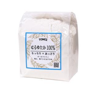はるゆたか100% / 250g TOMIZ/cuoca(富澤商店)|TOMIZ-富澤商店