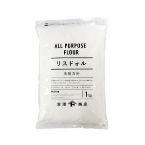 リスドォル(日清製粉) / 1kg TOMIZ/cuoca(富澤商店)