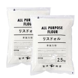 リスドォル(日清製粉)/ 2.5kg×2個セット TOMIZ/cuoca(富澤商店)|tomizawa