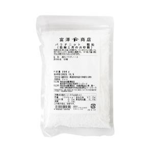 パラチニット顆粒(飴細工用のお砂糖) / 200g TOMIZ/cuoca(富澤商店) 白い砂糖 その他白い砂糖