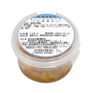 うめはら オレンジスライス / 120g TOMIZ(富澤商店) 漬込みフルーツ オレンジ・レモンピール