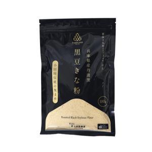 丹波黒豆きな粉(小田垣商店) / 100g TOMIZ/cuoca(富澤商店)|TOMIZ-富澤商店