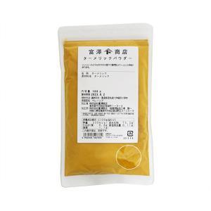 ターメリックパウダー / 100g TOMIZ/cuoca(富澤商店) スパイス スパイシースパイス...