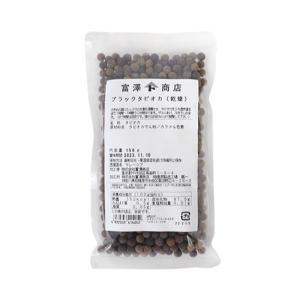 ブラックタピオカ(乾燥) / 150g TOMIZ/cuoca(富澤商店) 中華とアジア食材 デザート