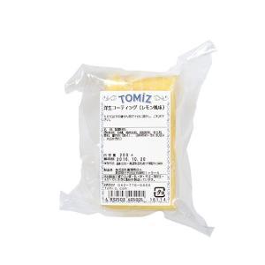 【冷蔵便】洋生コーティング(レモン風味) / 200g TOMIZ/cuoca(富澤商店)|tomizawa