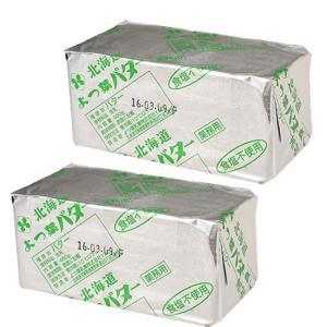 【1セット(2個)までOK】【冷蔵便】よつ葉バター(食塩不使用) / 450g×2個セット TOMIZ/cuoca(富澤商店)|tomizawa
