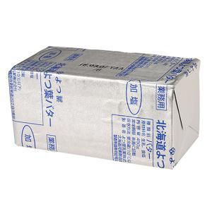 【冷蔵便】よつ葉バター(加塩) / 450g TOMIZ(富澤商店) バター(加塩) よつ葉