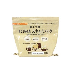 よつ葉 脱脂粉乳(スキムミルク) / 200g TOMIZ(富澤商店) スキムミルク・乳加工品 スキムミルク