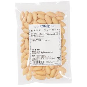 皮無生アーモンドホール / 100g TOMIZ/cuoca(富澤商店) アーモンド 生アーモンドホ...