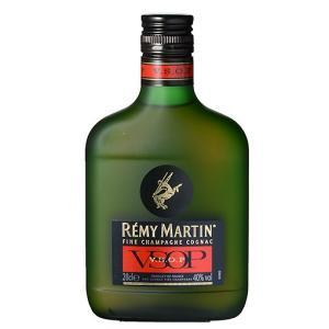瓶入レミーマルタン伝統の明るい琥珀色のコニャック。