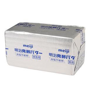 【冷蔵便】明治 発酵バター(食塩不使用) / 450g TOMIZ(富澤商店) 発酵バター 明治