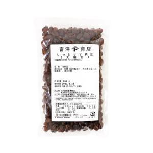 【冷蔵便】しっとり甘納豆(大納言) / 200g TOMIZ/cuoca(富澤商店)|TOMIZ-富澤商店