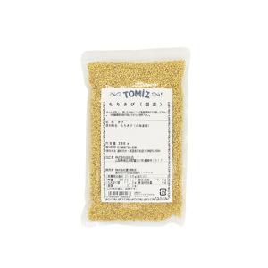 北海道産 もちきび / 200g TOMIZ/cuoca(富澤商店) 豆・米穀・雑穀 国産雑穀の仲間