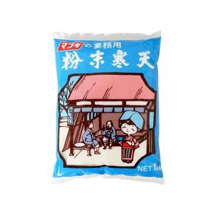 粉末寒天 / 1kg TOMIZ/cuoca(富澤商店) 凝固剤 寒天|tomizawa