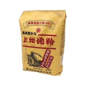 上州地粉 / 1.2kg TOMIZ/cuoca(富澤商店)