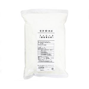 ファリーヌ(江別製粉) / 1kg TOMIZ/cuoca(富澤商店)
