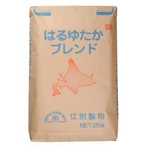 春豊(はるゆたか) ブレンド (江別製粉) / 25kg TOMIZ(富澤商店) パン用粉(強力粉) 強力小麦粉