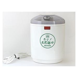 ホシノ天然酵母発酵器 HT-08 / 1台 TOMIZ/cuoca(富澤商店)|tomizawa