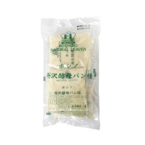 【冷蔵便】ホシノ 丹沢酵母パン種 / 50g×5 TOMIZ/cuoca(富澤商店)|tomizawa