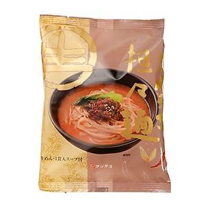サンサスきねうち生麺 担々麺 / 210g TOMIZ(富澤商店) 季節商品 冬