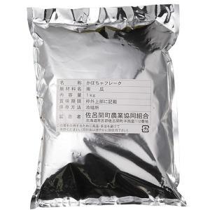 かぼちゃフレーク / 1kg TOMIZ/cuoca(富澤商店)|tomizawa