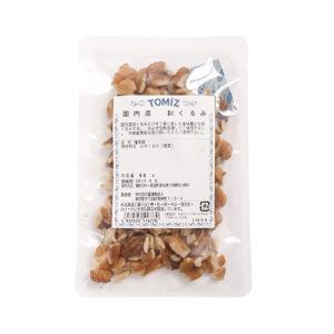 国内産 和くるみ / 60g TOMIZ/cuoca(富澤商店)