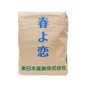 春よ恋(東日本産業) / 25kg TOMIZ/cuoca(富澤商店)