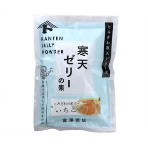 富澤寒天 ゼリーの素(いちご) / 125g×2 TOMIZ/cuoca(富澤商店)|tomizawa