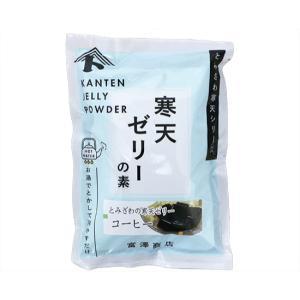 富澤寒天 ゼリーの素(コーヒー) / 125g×2 TOMIZ/cuoca(富澤商店)|tomizawa