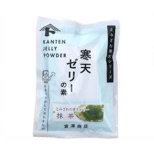 富澤寒天 ゼリーの素(抹茶) / 125g×2 TOMIZ/cuoca(富澤商店)|tomizawa
