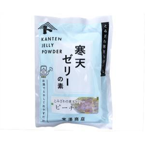 富澤寒天 ゼリーの素(ピーチ) / 125g×2 TOMIZ/cuoca(富澤商店)|tomizawa