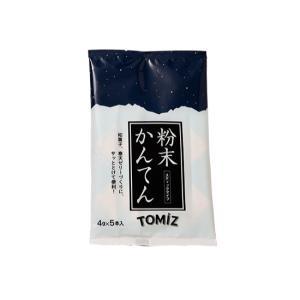 粉末寒天 / 4g×5 TOMIZ/cuoca(富澤商店) 凝固剤 寒天|tomizawa