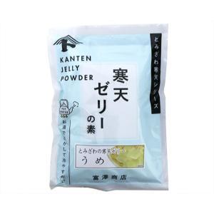 富澤寒天 ゼリーの素(うめ) / 125g×2 TOMIZ/cuoca(富澤商店)|tomizawa