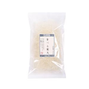 食べる寒天 / 25g TOMIZ/cuoca(富澤商店)|tomizawa