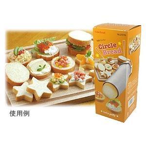 パン焼型 サークルブレッド  / 1個 TOMIZ(富澤商店) パン作りの型 パン型 その他|tomizawa