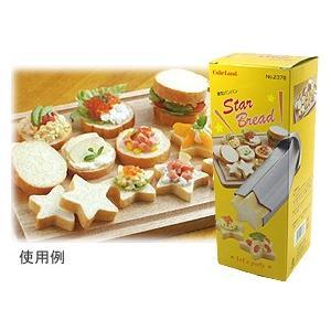 パン焼型 スターブレッド / 1個 TOMIZ(富澤商店) パン作りの型 パン型 その他|tomizawa