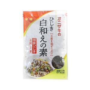 オニザキのひじき白和えの素 / 60g TOMIZ/cuoca(富澤商店) 和食材(加工食品・調味料) 調味加工品|tomizawa