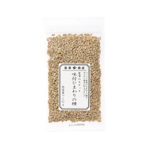 富澤のスナック 味付ひまわりの種 / 130g TOMIZ/cuoca(富澤商店)|tomizawa