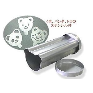 パン焼型 ベアーブレッド ステンシル付 / 1個 TOMIZ(富澤商店) パン作りの型 パン型 その他|tomizawa