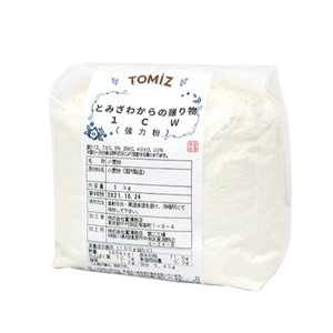とみざわからの贈り物 1CW / 1kg TOMIZ/cuoca(富澤商店)|TOMIZ-富澤商店