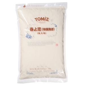 春よ恋(特撰挽き) / 2.5kg TOMIZ/cuoca(富澤商店)