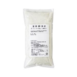 フランスのブルターニュ半島南部の塩田で海水から作られた微粒の塩です。