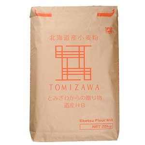 とみざわからの贈り物 北海道産HB専用粉(江別製粉) / 25kg TOMIZ(富澤商店) パン用粉(強力粉) 強力小麦粉