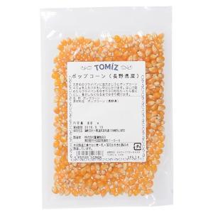 ポップコーン(長野県産) / 80g TOMIZ/cuoca(富澤商店)|tomizawa